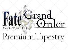 Fate/Grand Order Premium Tapestry
