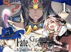 Fate/Grand Order 伝承地底世界 アガルタ