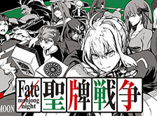 Fate/mahjong night