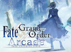 Fate/Grand Order Arcade プロジェクト始動