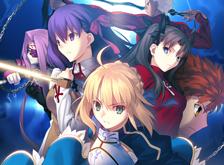 Fate/stay night  [Realta Nua](PS Vita)