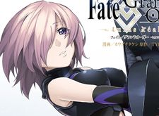 Fate/Grand Order  -turas realta-