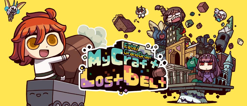 Fate/Grand Order MyCraft LostBelt