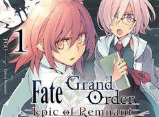 Fate/Grand Order 禁忌降臨庭園 セイレム